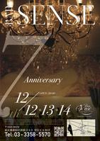 7周年イベントのお知らせ ~12(木)・13(金)・14(土)~